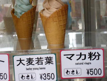 Os tipos de gelados mais bizarros