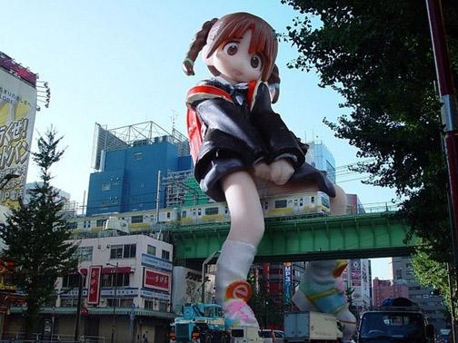 20 fotos do espantoso Japão 19