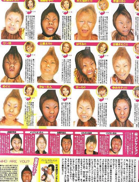 20 fotos do espantoso Japão 3