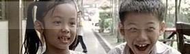 Tan Hong Ming apaixonado 1