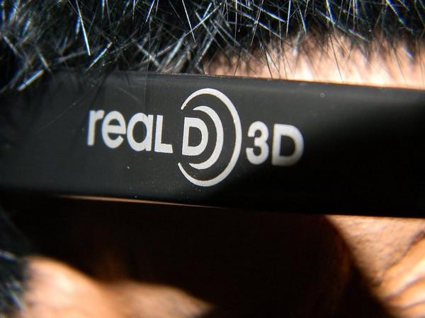Como funciona o cinema em 3d? 1