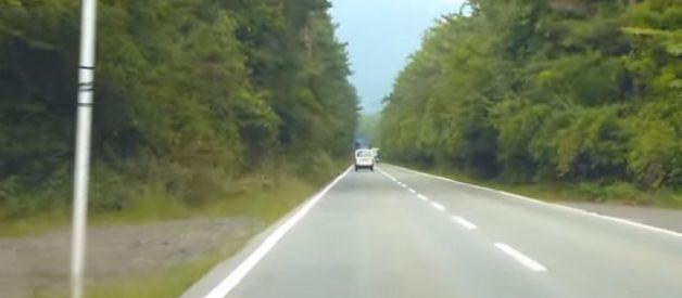 estrada musical japão