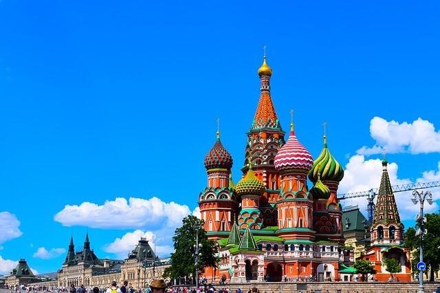 Curiosidades da Rússia
